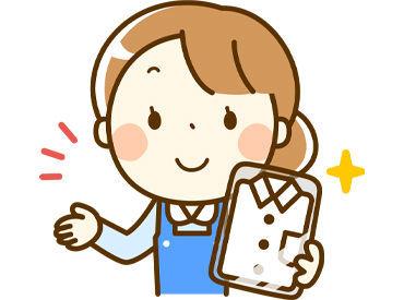 株式会社白洋舎 関西支店 大阪工場の画像・写真