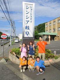 株式会社ユニマットスタッフカンパニー ※勤務地:シンシア岐阜/JP000952の画像・写真
