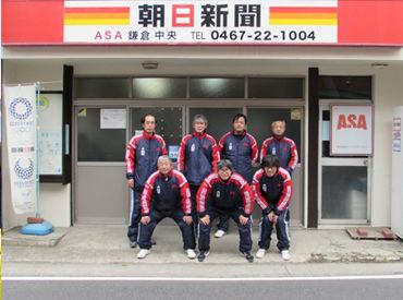 ASA鎌倉中央の画像・写真