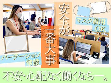 JMSコミュニケーションズ株式会社の画像・写真