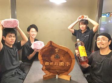薩摩の牛太 牧野店の画像・写真