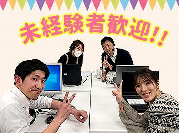 兵庫電力株式会社の画像・写真