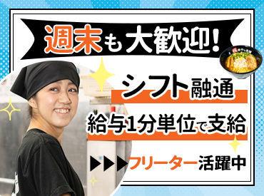 株式会社丸千代山岡家の画像・写真