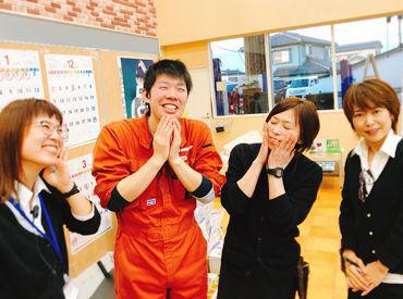 車検のコバック 滑川本店の画像・写真