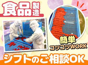 株式会社オカムラ食品工業の画像・写真