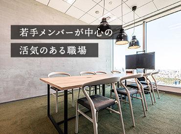 株式会社GA technologies【建物管理(RAM)】の画像・写真