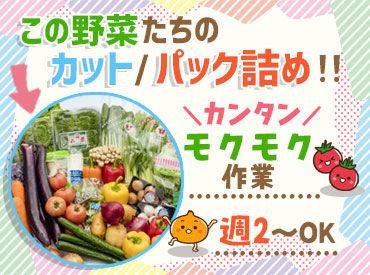 広印広島青果株式会社の画像・写真