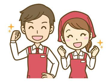 株式会社キャリアプランニング 福山支店の画像・写真