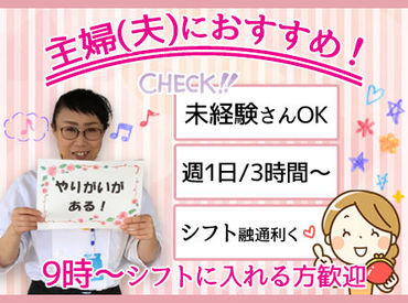 まるやま 会津門田店の画像・写真