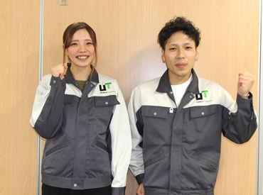 UTエイム株式会社の画像・写真
