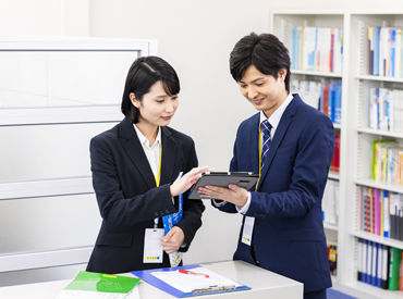 株式会社明光ネットワークジャパン FC明光義塾の画像・写真