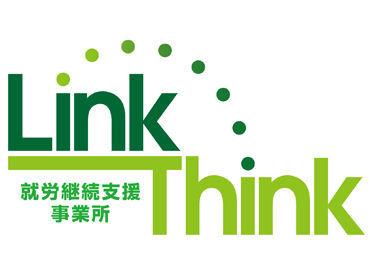 就労継続支援A型事業所 Link Think (2021年4月オープン)の画像・写真