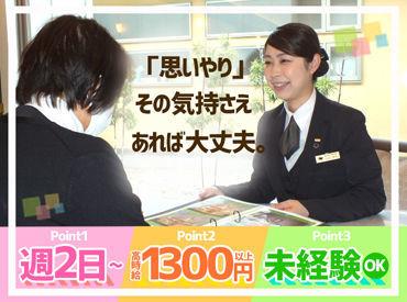 株式会社フローリスト彩花 (シティホール所沢)の画像・写真