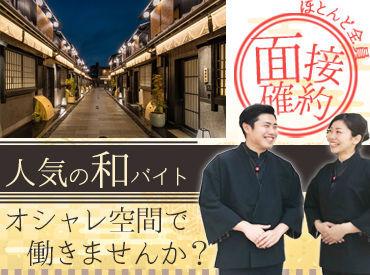 Nazuna 京都 椿通の画像・写真
