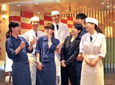 豆ちゃ ルミネ横浜の画像・写真