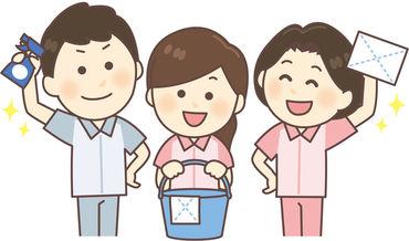 株式会社関東日栄の画像・写真