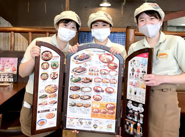 びっくりドンキー 浜松萩丘店の画像・写真