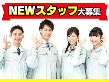 株式会社DELTA ファクトリー事業部 福岡営業所の画像・写真