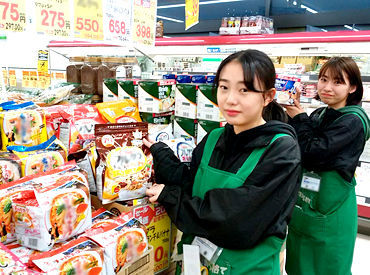 業務スーパー 押部谷店の画像・写真