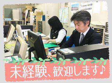 阪神平安祭典会館の画像・写真