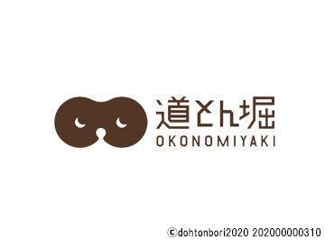 お好み焼 道とん堀 川崎高津店の画像・写真