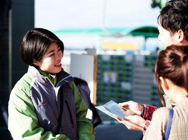 (株)文教スタヂオ ※勤務地:大室山リフトの画像・写真