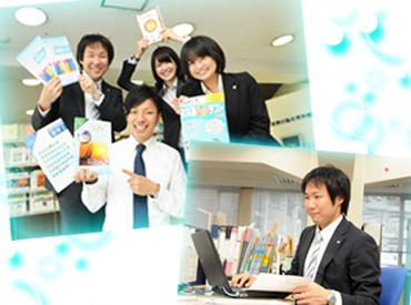 株式会社新興出版社啓林館の画像・写真