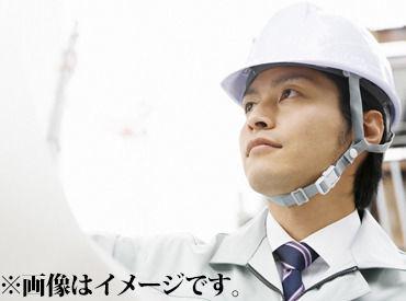 株式会社ストックルームマネジメントの画像・写真