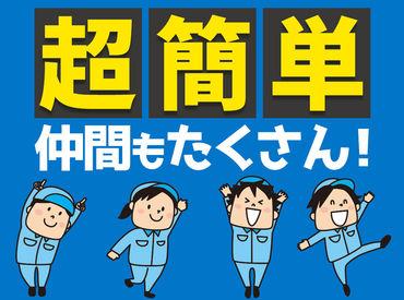 株式会社フロントライン 八戸支店/FLHA0002の画像・写真