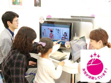スタジオアリス LiPiイオンモール新発田店の画像・写真