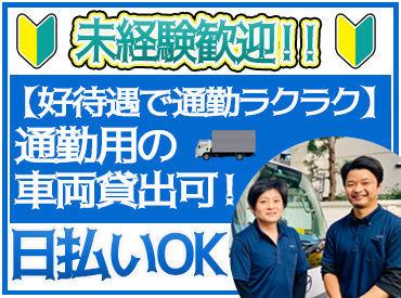 株式会社ルクス ※勤務地:入間エリアの画像・写真