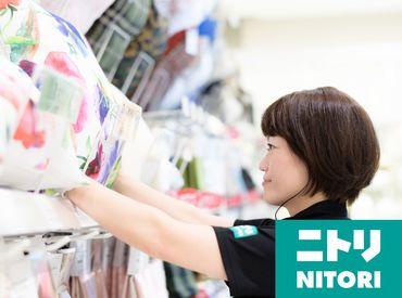 ニトリ 高松屋島店の画像・写真