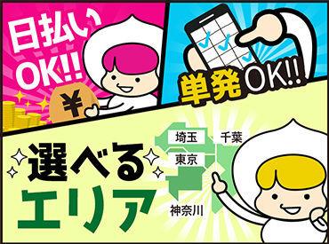 teikeiworksTOKYO 春日部支店/TWT132Sの画像・写真