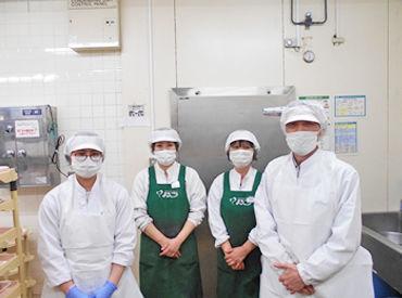 株式会社丸合 米子食肉センターの画像・写真