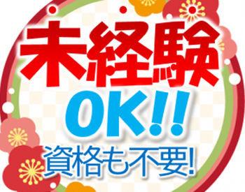 エヌエス・テック株式会社/aktkkk110-052109の画像・写真