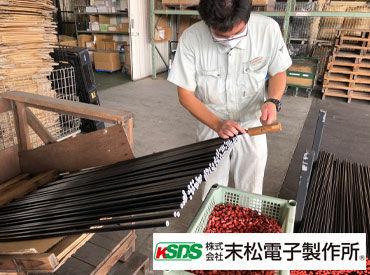 株式会社末松電子製作所 の画像・写真