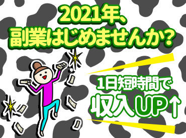 京都新聞上桂販売所(京都新聞販売連合会)の画像・写真