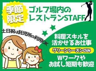 長野カントリークラブの画像・写真