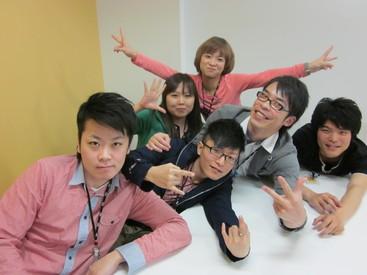 マンパワーグループ株式会社 勤務地:広島市中区/928203の画像・写真