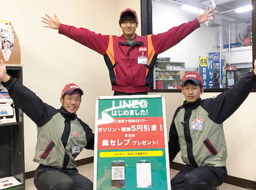 林兼石油株式会社 セルフ長野SSの画像・写真