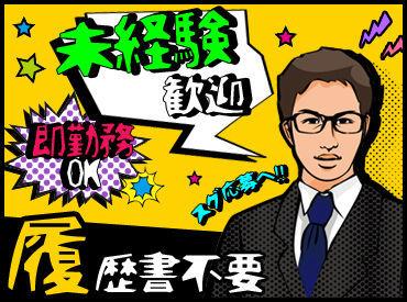 カラレス株式会社 広島営業所/clhgの画像・写真