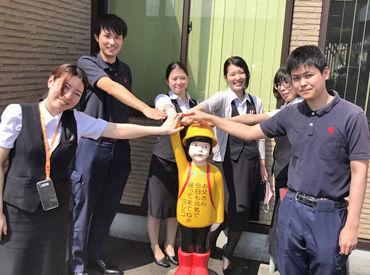 吉田海運株式会社 経営企画室 総務部の画像・写真