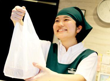 株式会社京樽の画像・写真