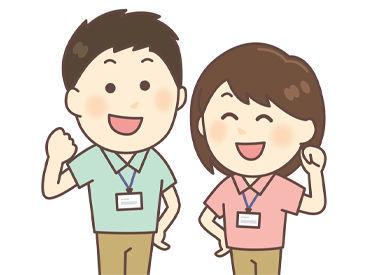 ケア濱松の画像・写真