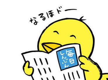 毎日新聞三田尻販売店の画像・写真