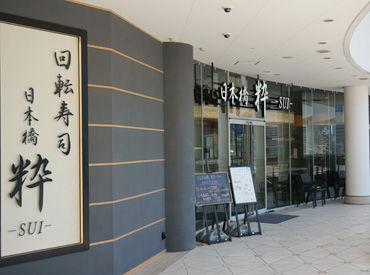 人形町粋 総本店の画像・写真