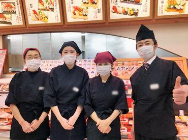 東海道写楽 安西店の画像・写真