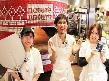 ピッツェリアマルブン朝生田店の画像・写真