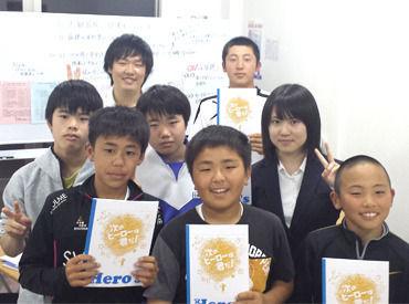 個別指導学院 Hero's 浜寺校の画像・写真