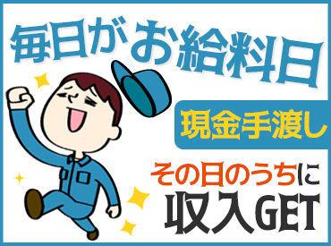 OKUDO株式会社(登記申請中) ※勤務地:大阪市西成区の画像・写真